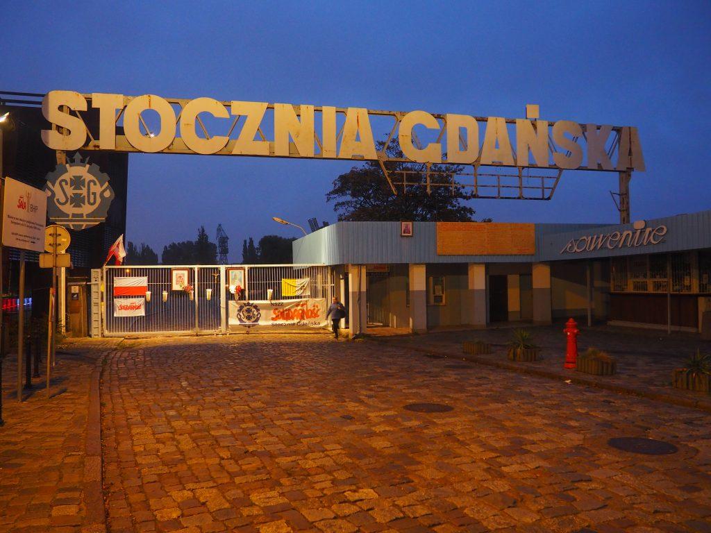 Brama nr 2 Stoczni Gdańskiej