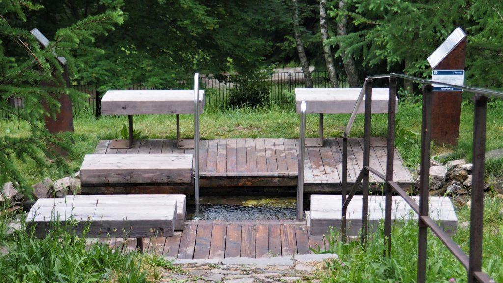 Balneopark Lazne Jesenik